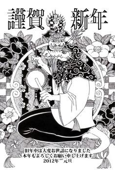 謹賀新年・龍とタツノオトシゴ・獅子舞・椿(白黒)(2012年辰年年賀状用イラスト素材)