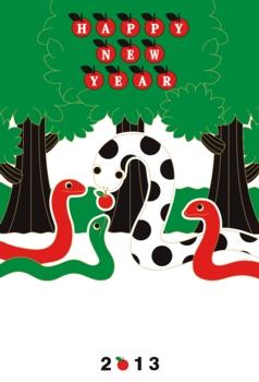 2013年巳年完成年賀状テンプレート(林檎狩りHAPPYNEWYEAR)赤緑黒茶