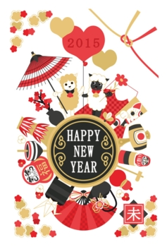 2015年未年完成年賀状テンプレート「和風羊のカップルと縁起物HAPPYNEWYEAR」