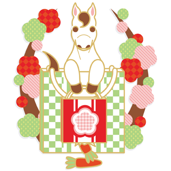 2014年午年年賀状用無料イラスト素材「馬の福袋」EPS(ベクター)/透過PNG