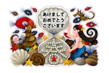 人魚と春(白地)2012年辰年完成年賀状(2012年辰年年賀状用イラスト素材)