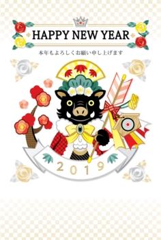 2019年亥年完成年賀状テンプレート「猪の王様と破魔矢和洋折衷」HAPPYNEWYEAR