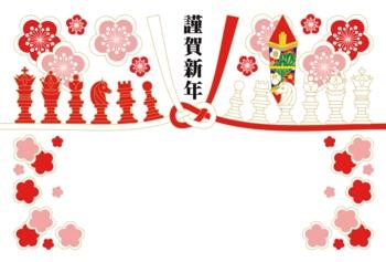 2014年午年完成年賀状テンプレート(熨斗と梅とチェスの駒)謹賀新年