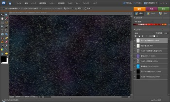 満天の星空の描き方(Photoshop Elements 6.0)