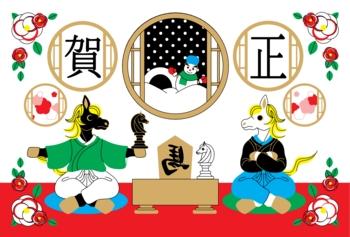 2014年午年完成年賀状テンプレート(将棋駒左馬とチェスの駒)賀正