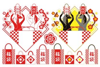 2014年午年年賀状用イラスト素材(馬と福袋)赤1色・カラフル