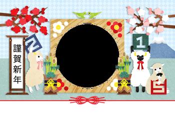 2015年未年完成年賀状無料テンプレート(演目:謹賀新年2015)一般&写真フレーム年賀状