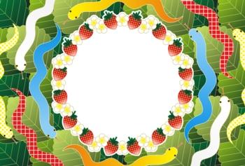 2013年巳年年賀状用イラスト素材(蛇と苺の輪)枠葉っぱ背景