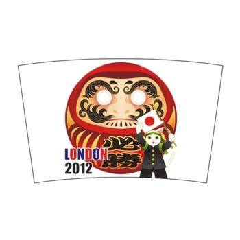 「2012年ロンドンオリンピック応援必勝だるま」タンブラー ¥1,300(税込)