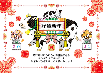 牛猫年賀状カットイラスト