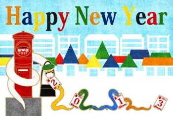 2013年巳年完成年賀状テンプレート(年賀状を出しに)Happy New Year