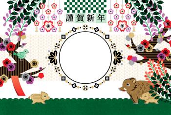 2019年亥年完成年賀状テンプレート「おめでたい植物と猪親子写真フレーム1枠」謹賀新年