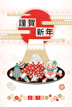 2016年申年完成年賀状テンプレート「梅富士山と猿達磨」謹賀新年