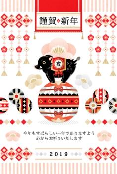 2019年亥年完成年賀状テンプレート「毬乗りお洒落猪赤系和風デザイン」謹賀新年