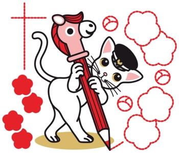 2014年午年年賀状用イラスト素材(白猫と赤鉛筆と馬のえんぴつキャップ)キャラクター