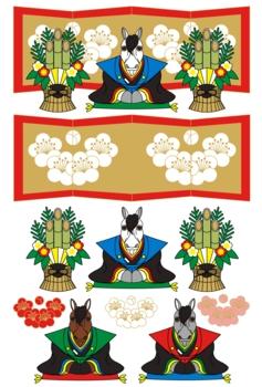 2014年午年年賀状用イラスト素材(袴着物馬人形と門松)