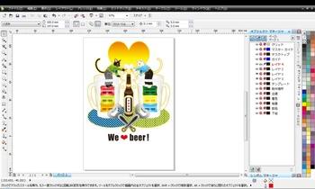 暑中見舞いカード/サマーカード(We love beer!)カラフル