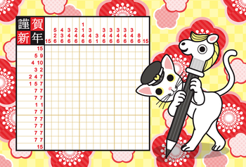 2014年午年完成年賀状無料テンプレート(馬の鉛筆キャップと猫とピクロス)謹賀新年