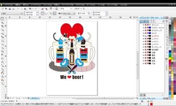 サマーカード(We love beer!)単色