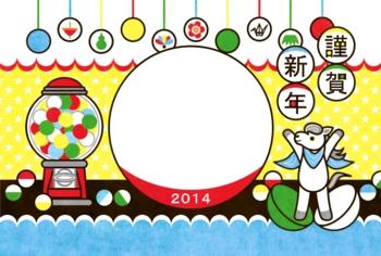 2014年午年完成年賀状テンプレート「ガチャガチャポン謹賀新年」写真フレーム年賀状