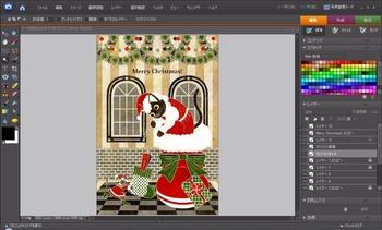 クリスマスカード用イラスト猫と鼠3Merry Christmas!白線