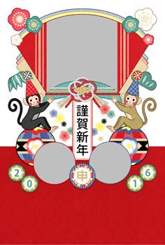 2016年申年完成年賀状テンプレート「おめでたい毬乗り猿謹賀新年」写真フレーム年賀状カラフル