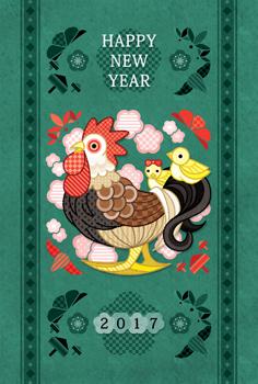 2017年酉年完成年賀状テンプレート「GREEN 2017」HAPPYNEWYEAR