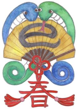 2013年巳年年賀状用イラスト素材(春巳扇)