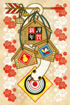 2013年巳年完成年賀状テンプレート(謹賀新年絵馬)
