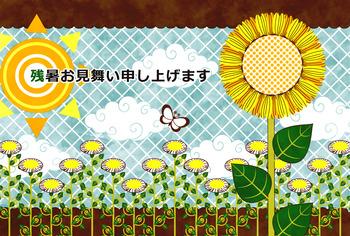 ポストカード印刷用イラスト(向日葵と空)残暑お見舞い申し上げます