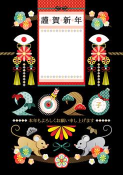 2020年・令和2年・二〇二〇年子年イラスト年賀状デザイン「2020和風飾り物と鼠フレーム1枠」謹賀新年