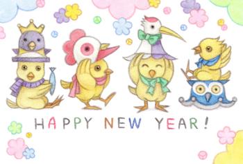 2017年酉年完成年賀状テンプレート「ヒヨコと鳥帽子」HAPPYNEWYEAR!