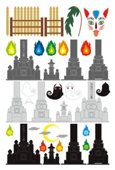 夜の墓地「墓石・卒塔婆・お化け・火の玉・狐面・柳」イラスト素材集