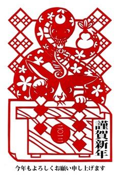 卯辰巳切り絵2(2012年辰年年賀状用イラスト素材)