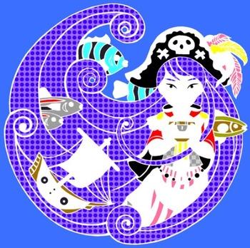 0083少女海賊処女航海(デジタル)c