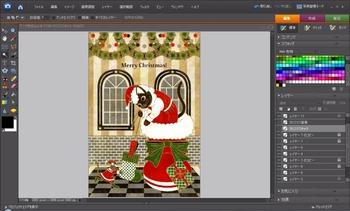 クリスマスカード用イラスト猫と鼠3Merry Christmas!