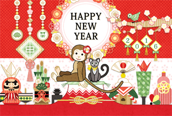 2016ǯ��ǯ����ǯ����ƥ�ץ졼�ȡֱ��ǭ�ȱﵯʪ��HAPPYNEWYEAR