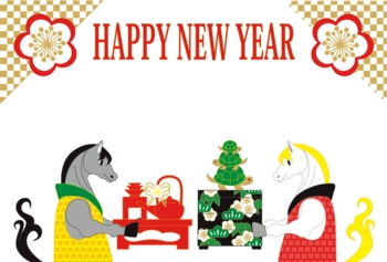 2014年午年完成年賀状テンプレート(亀とお屠蘇とおせち三段重)HAPPYNEWYEAR