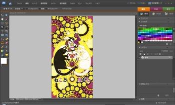 CorelDRAWからPhotoshop8ブランドロゴ