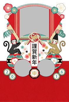 2016年申年完成年賀状テンプレート「おめでたい鞠乗り猿謹賀新年」写真フレーム年賀状赤系