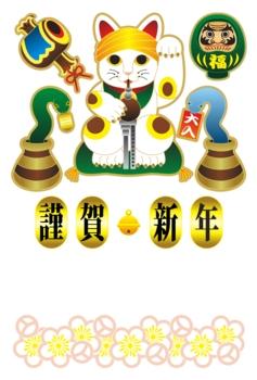 2013年巳年完成年賀状テンプレート(蛇使い招き猫)ホワイト