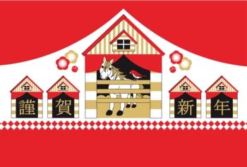 2014年午年完成年賀状テンプレート(馬小屋)謹賀新年