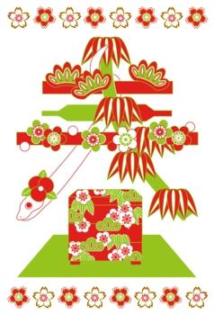 2013年巳年年賀状用イラスト素材(春赤緑2色)