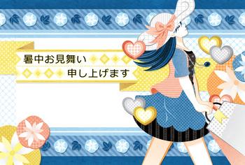 暑中見舞い2019(Summer greeting card 2019)