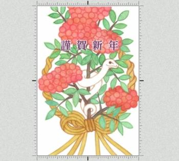 2013年巳年完成年賀状テンプレート「南天と白蛇」謹賀新年