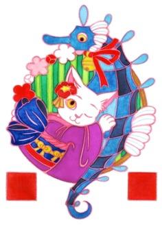1着物ネコとたつのおとしごイラスト
