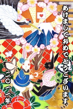 カラフル和風(2011年卯年年賀状用フリー素材)