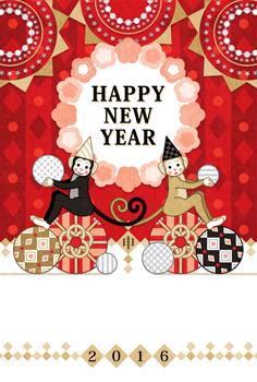 2016年申年完成年賀状テンプレート「猿と華やかボール」HAPPYNEWYEAR