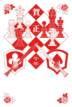 2014年午年完成年賀状テンプレート(紅白合戦チェス)赤一色賀正
