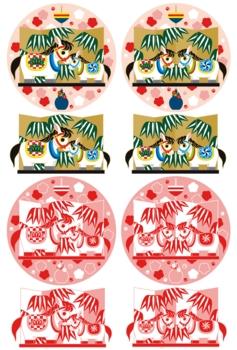 2014年午年年賀状用イラスト素材(置き物親子夫婦飾り馬人形)4種類×2色セット